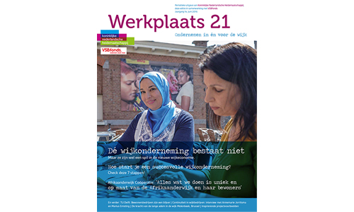 werkplaats-21-cover2