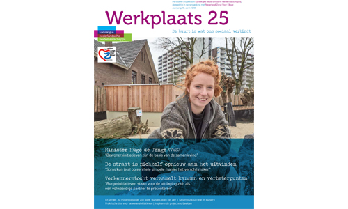 werkplaats-25-cover